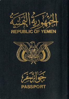دليل استخراج الجوازات سفارة الجمهورية اليمنية بودابست